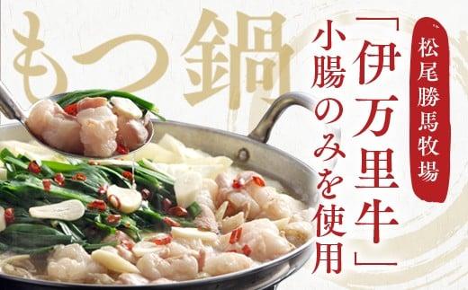 J203「もつ鍋」&「牛バラ肉すき焼き」よくばり2回便-4.JPG