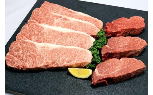A5飛騨牛『ヒレ(3枚)』と『サーロイン(厚切り4枚)』ステーキセット