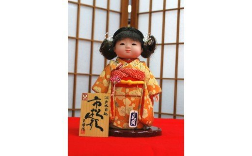 AAX-65  正絹市松・木目込み人形【みかん】