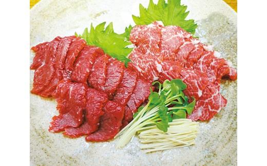 No.005 こだわり馬刺し2点盛り / 馬肉 上赤身 トロ セット 熊本県 特産品