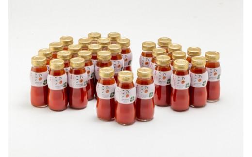 契約農家が露地栽培した完熟トマトジュース〔食塩無添加〕160ml瓶×30本 【1025-01】