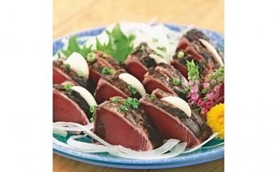 手焼き炙り鰹タタキ(2節入)