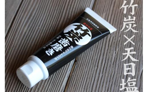 虎竹の里 竹炭塩歯磨き 3本セット TT003