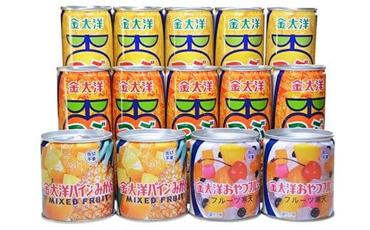AB001つぶドリンク・フルーツ缶詰 14缶セット