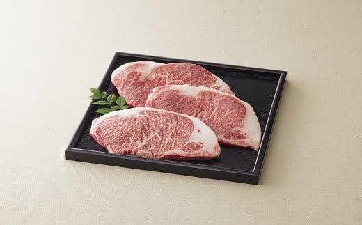 【58A0016】「なにわ黒牛」(黒毛和牛)サーロインステーキ[高島屋選定品]