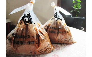 [№5743-0071]本納屋醸造の手作り味噌 4Kg