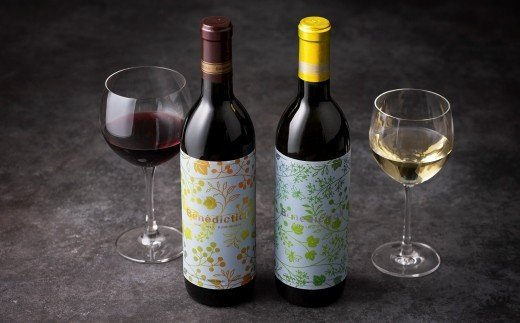 神戸ワイン「ベネディクシオン」 赤