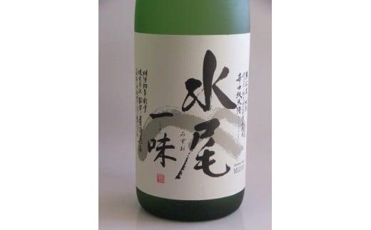 L-09 「辛口純米 水尾 一味」 奥信濃銘醸蔵の自信作!