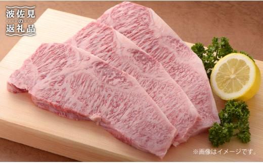 長崎県産黒毛和牛ロースステーキ200g×5枚 [FB10]