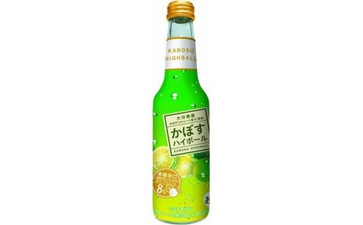 E-57 かぼすハイボール瓶入り(275ml×24本)