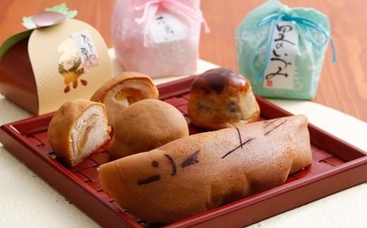 和菓子詰め合わせ