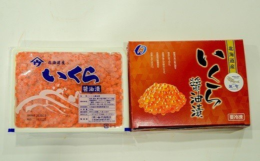 日高沖の定置網漁で水揚げしたブランド銀毛鮭「銀聖(ぎんせい)」の卵を原料に、飽きのこない味付けに仕上げた「いくら醤油漬」です。