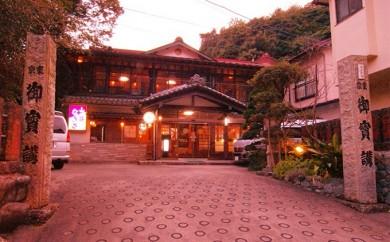 [№5862-1028]山荘なぎさ プラン⑪豆腐・猪鍋を堪能!4名様宿泊券