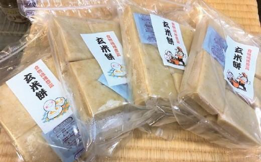 玄米餅は1袋10切入り。