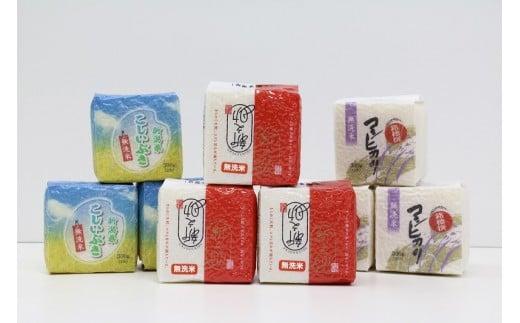 [B216]柏崎のお米 食べ比べ(コシヒカリ、新之助、こしいぶき)9個セット