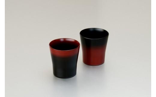 手塗うるしBokashiペア フリーカップ(黒・朱)