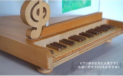 NC02 【ギフトにおすすめ】ピアノのフォトスタンド【木の工房あんくるうっど】-2