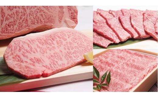 【A5ランク】博多和牛満喫3種セット(サーロインステーキ/しゃぶしゃぶ・すき焼き/焼肉) 総重量1.2kg_KA0195