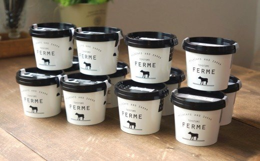 L-01 とよとみ牛乳ソフトクリーム 3種類合計12個