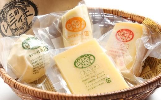 B-04 チーズ詰め合わせ 店長セレクト【3~4か月待ち】