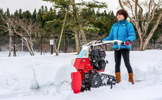 女性でもラクラク簡単に除雪が可能です!