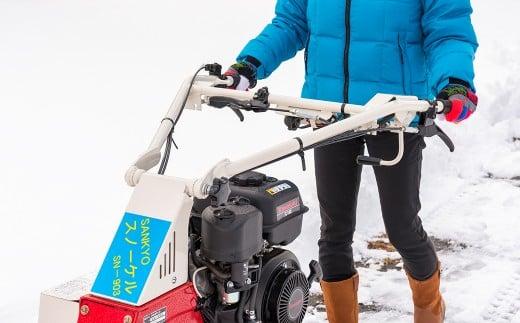 排雪場所が狭い場所の除雪に便利で、除雪時間も短縮