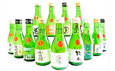 [№5865-0270]信州佐久の酒めぐり