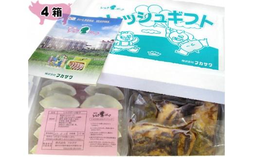 No.455 シルクポーク角煮・ギョーザセット4箱 / 豚肉 豚 餃子 ぎょうざ 加工品 秋田県 特産