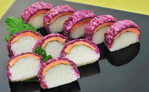 にいがた菊鮭寿し(240g×2本)
