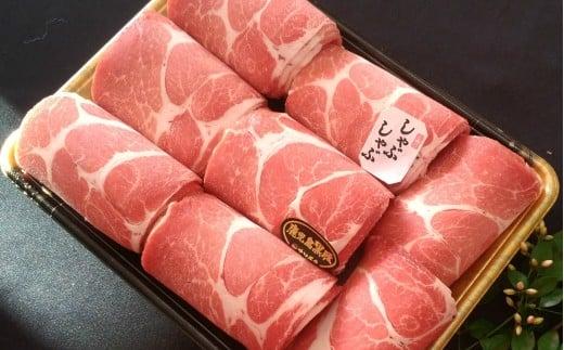 No.1005 鹿児島黒豚しゃぶしゃぶ