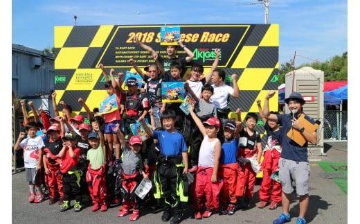 レースには子供達が参戦しています。みんな楽しそうでした。