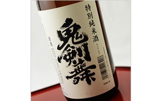 岩手県産「ひとめぼれ」を55%に精米してすっきりと爽快でキレのある味が特徴です
