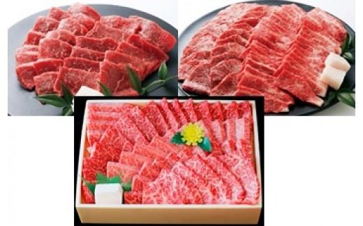 60-1 【冷蔵】特選 黒田庄和牛焼肉セット(合計1,250g)