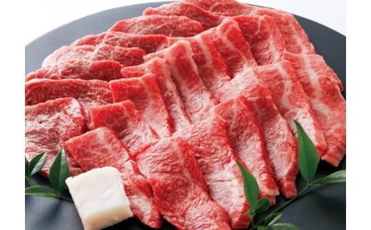 写真は焼肉用赤身モモのイメージ写真です。