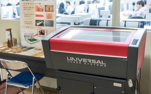 レーザーカッター、VR技術、3Dプリンターなど、これからの時代、無くてはならない最新の機器を完備し、人材の育成に貢献します。