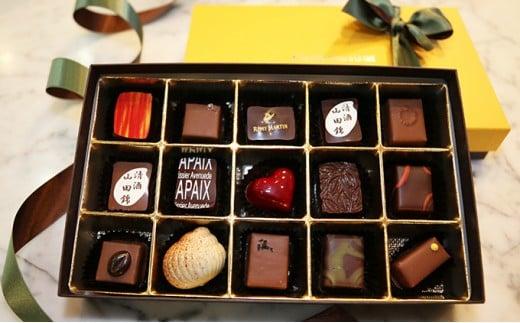 [№5824-0277]アベニュー・ド・ラペの自慢のチョコレート詰め合わせ