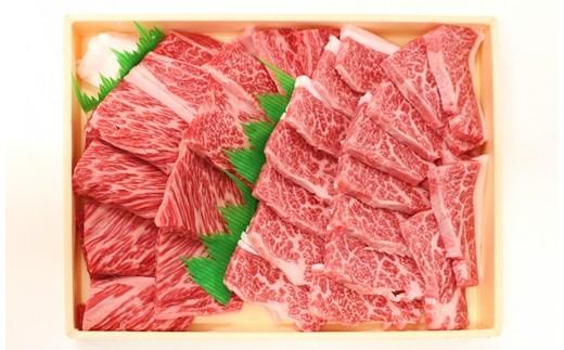 B003 峠下牛 カルビ(三角バラ) ・肩ロース 焼肉用 【約800g】