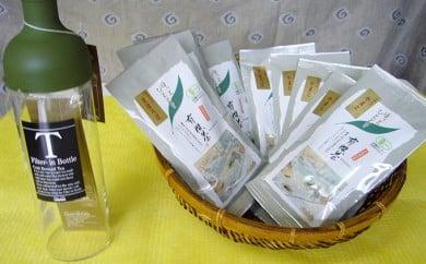 [№5809-3248]藤枝産 オーガニック茶おすすめセット