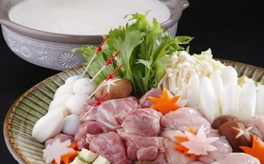 AC-42.【鍋が恋しい季節に温活】大和肉鶏 水炊きセット