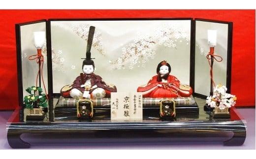 AAS-87 木目込親王平飾「きょうごく」【KM24002京極】