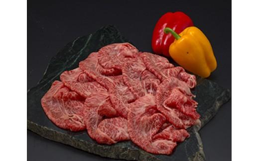 F2 宍粟牛ももスライス(360g)とすき焼きわりしたのセット