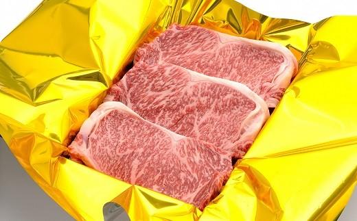 【5-24】松阪牛サーロインステーキ 600g(3枚入)
