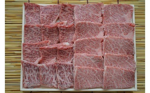 A 鹿児島黒牛極上焼肉セットA