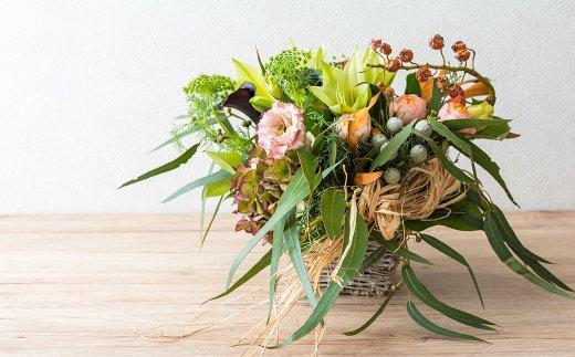 【季節によっておまかせ】 生花 フラワーアレンジメント  L