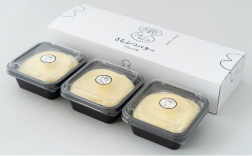 【思いやり型返礼品】北海道産さるふつバター100g 3個入×2セット【02013】