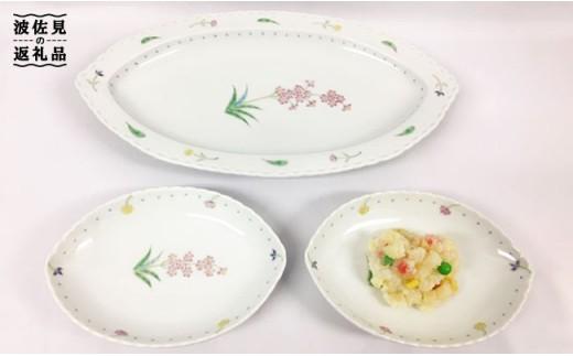 GB09 【波佐見焼 藍水】九輪草なつめ 大皿&取り皿2枚セッ-1