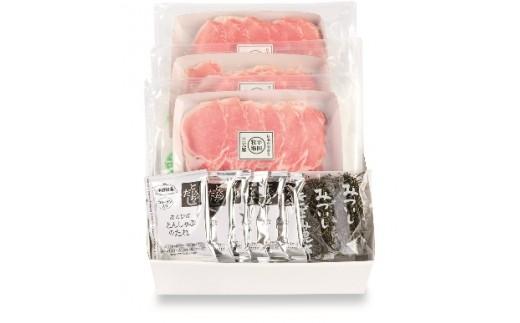 SC0015 日本の米育ち 三元豚ロースしゃぶしゃぶギフト