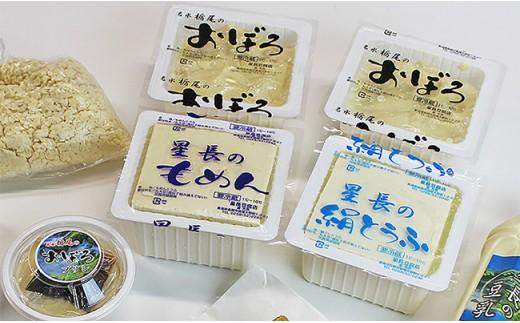 濃厚で豆の香りがふわっと広がるおぼろ豆腐はお店の名物。木綿、絹もそれぞれ大豆の配合を変えているので、違いをお楽しみください。