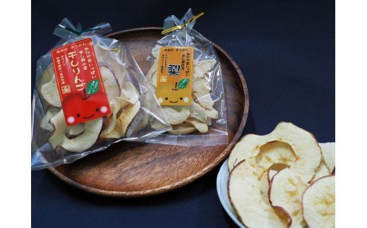 C20-35 無添加ドライフルーツ!りんご・梨チップス詰め合わせ(8袋入り)