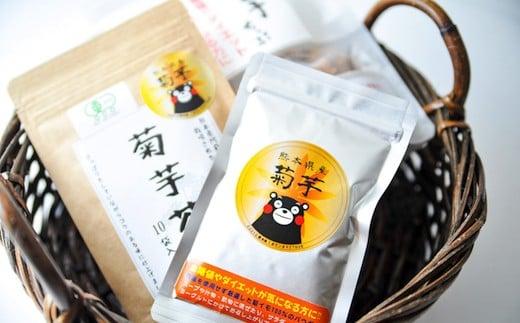 ◆今、話題の健康食品 菊芋商品セット【南小国産100%】